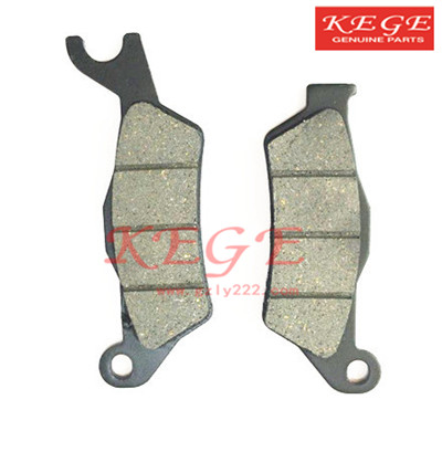 Brake Pad Pastillas Freno